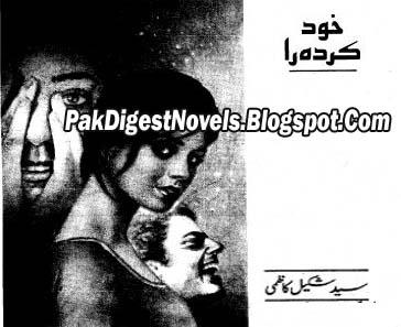 Khud Kardah Ra Novel By Syed Shakeel Kazmi Pdf Free Download