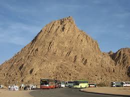 Wisata Jabal Magnet Madinah
