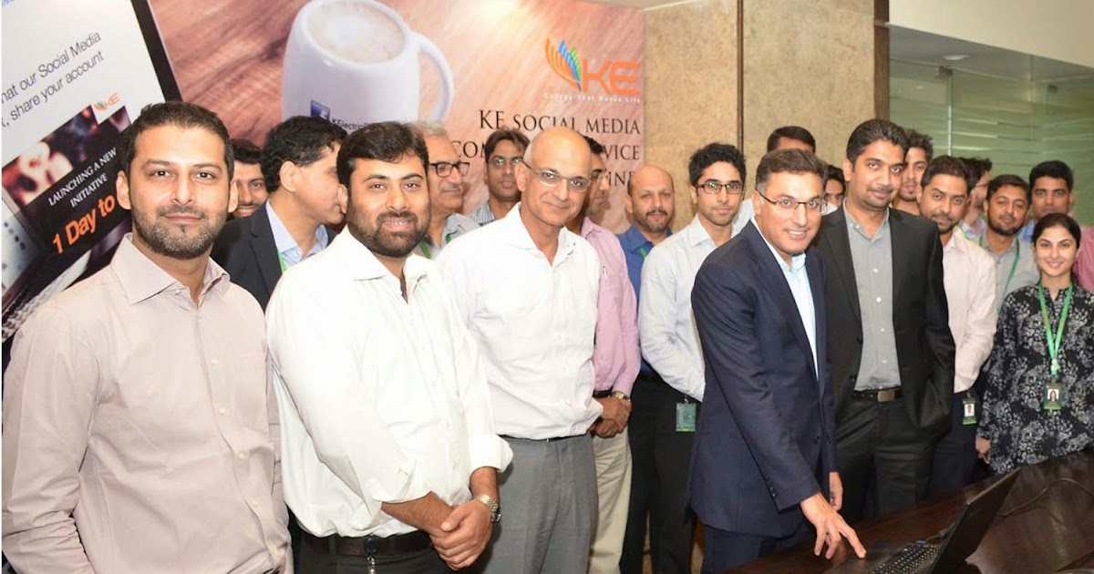 K-Electric, Pakistan's First Power Utility to Offer