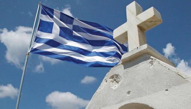 Τέταρτη πιο θρησκευόμενη χώρα η Ελλάδα στην Ευρώπη!