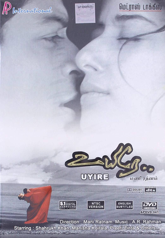 Tamil Movies: Uyire.(1998) DVD9.RIP.X265.DD5.1.ESUB