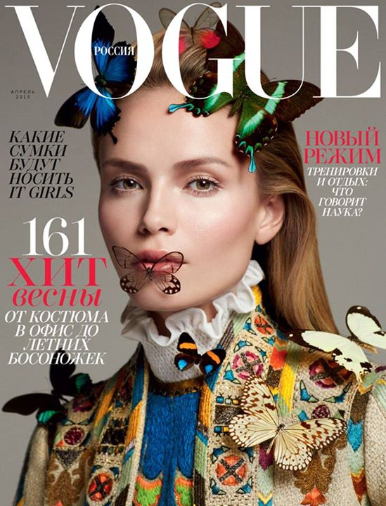 Natasha Poly wears Valentino Couture for Vogue Russia's April 2015 cover
