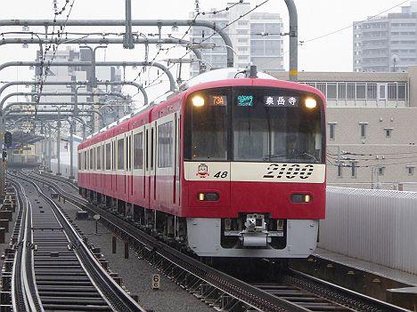 京浜急行電鉄 モーニング・ウィング号 泉岳寺行き 2100形