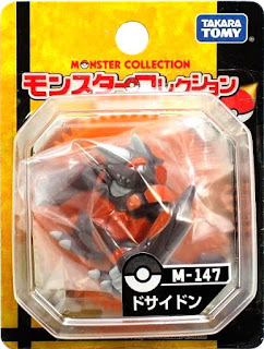 Rhyperior figure Takara Tomy Monster Collection M series