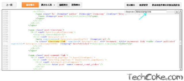 "Blogger 修正 Missing required field ""updated"" 錯誤_102"