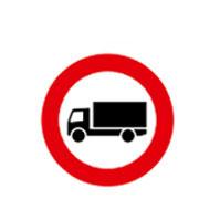 Автомобилям весом более 3,5т проезд запрещен