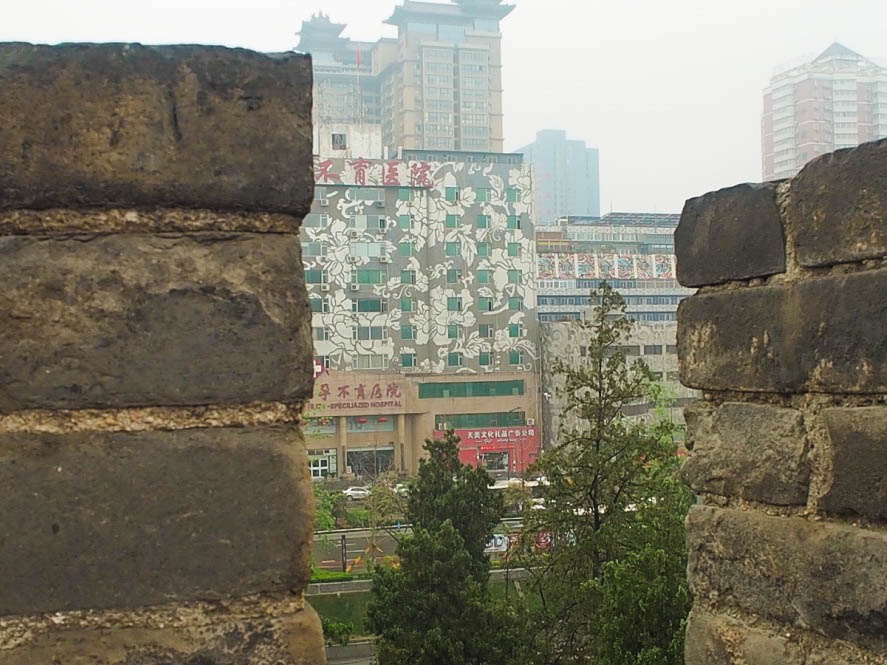 View out from Xi'an City Walls in China