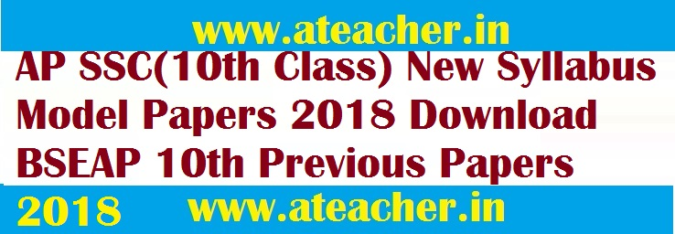 AP SSC(10th Class) New Syllabus Model Papers 2018 Download ,BSEAP 10th Previous Papers 2018