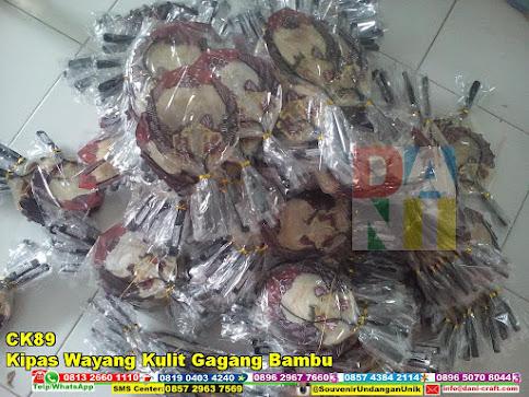 jual Kipas Wayang Kulit Gagang Bambu