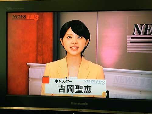 いきものがかり「NEWS123」DVD02