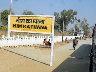 स्पेशल रिपोर्ट : नीमकाथाना में रेलवे ट्रेक पर ख़त्म हो रही जिंदगियाँ