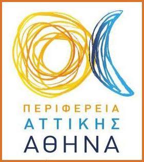 Οι προτάσεις της Περιφέρειας Αττικής προς το Υπουργείο Υποδομών και Μεταφορών για τη βελτίωση του σχεδίου νόμου «Ρυθμίσεις θεμάτων μεταφορών»