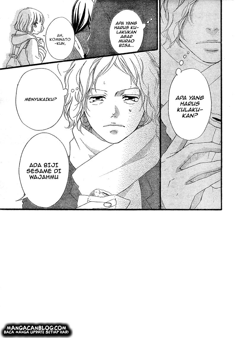Ao Haru Ride Chapter 38-3