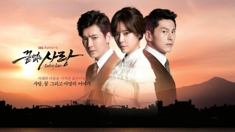 Endless Love Jung Kyung Ho, 2014 kdrama korean drama withdrawals