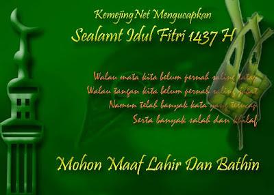 KemejingNet Mengucapkan Selamat Hari Raya Idul Fitri 1437 H