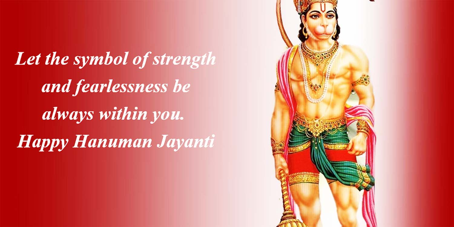 hanuman jayanti wishes wallpapers