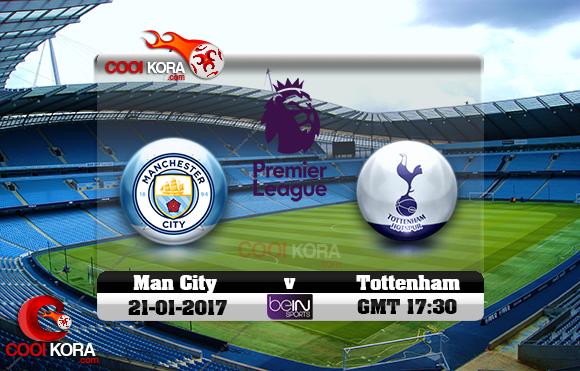 مشاهدة مباراة مانشستر سيتي وتوتنهام اليوم 21-1-2017 في الدوري الإنجليزي
