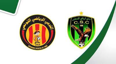 مشاهدة مباراة الترجى وشباب قسنطينة اليوم بث مباشر فى دورى ابطال افريقيا