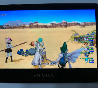 PS4で天地雷鳴士写真1