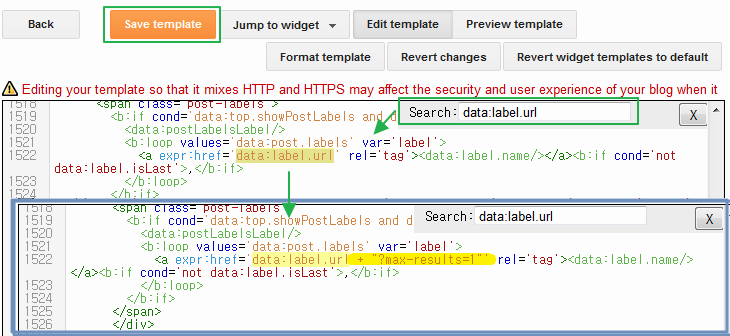 구글블로그 사용법: 라벨(Label) 클릭시 한 페이지에 나열 되는 글 갯수를 제어하는 방법