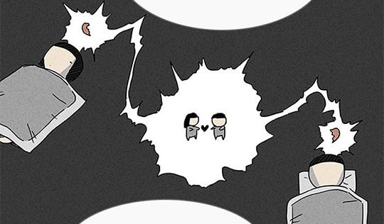 Chương 19: Viên đá giấc mơ (phần 1) - Dị thường truyện