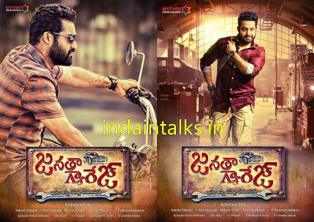 NTR-Janatha-Garage-Movie-first- look