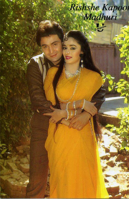 Romantic Screen Couple - Madhuri Dixit And Rishi Kapoor