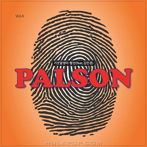 PALSON – Liar – Single – Single
