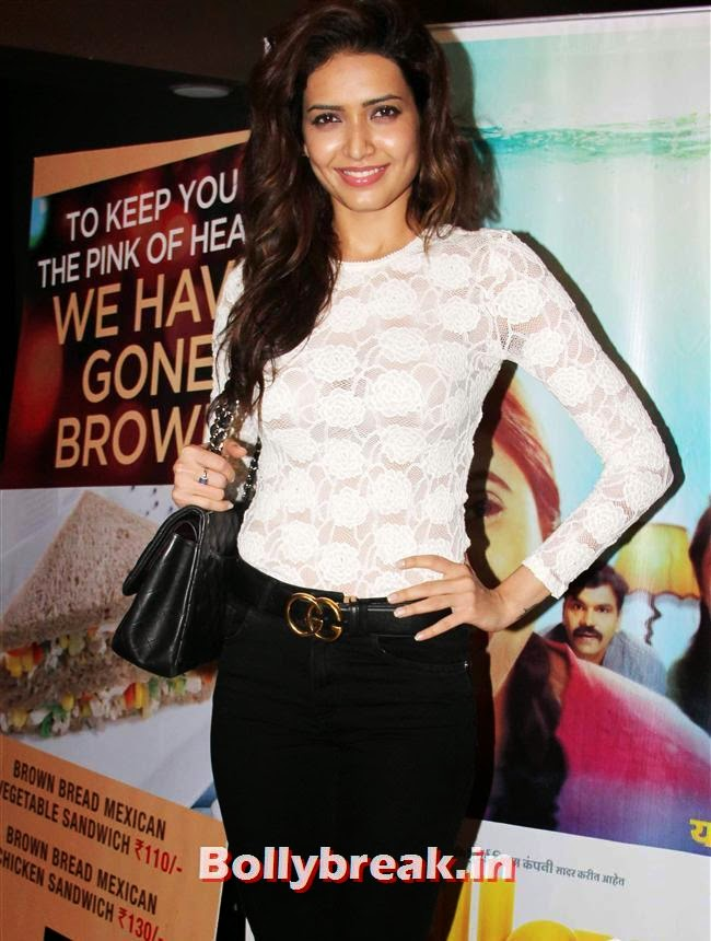 Karishma Tanna, Genelia, Sonal, Karishma at Yellow Film Special Screening