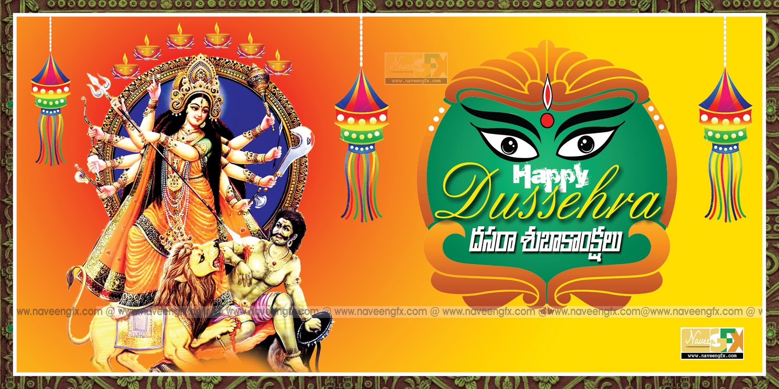 Happy dussehra 2017 images wishes sms quotes cards messages dasami67 kristyandbryce Choice Image