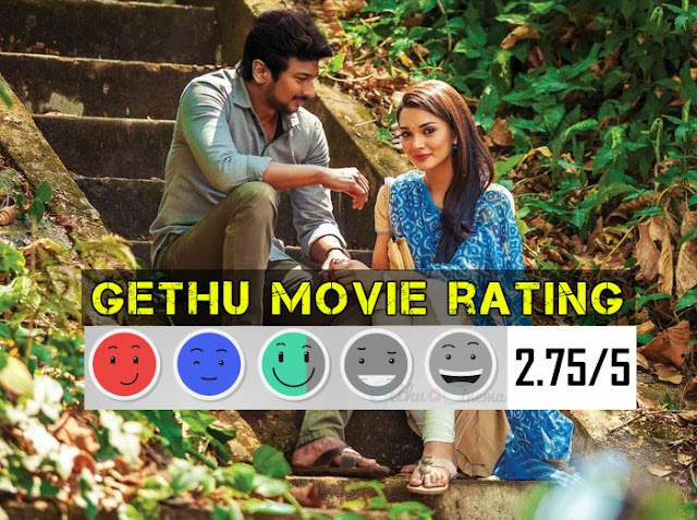 Gethu Review, Rating