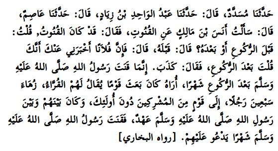 Dalil qunut yang dicontohkan oleh Rasulullah SAW