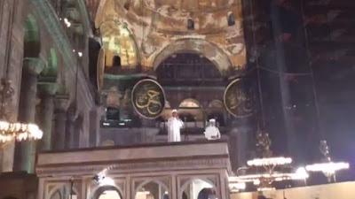 Διάβασαν το Κοράνι στην Αγία Σοφία - Έντονη αντίδραση από το ΥΠΕΞ