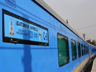 Gatiman Express At Gwalior