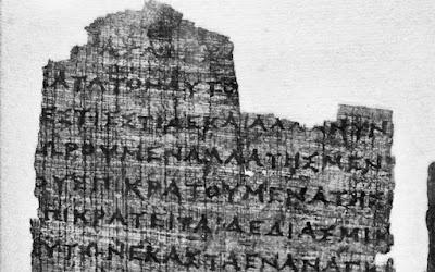 «Οδηγίες για τη μεταθανάτια τύχη των ψυχών» δίνει ο περίφημος πάπυρος του Δερβενίου