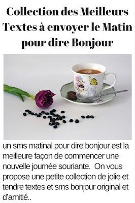 sms bonjour
