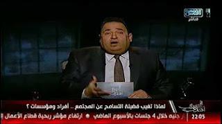 برنامج المصرى أفندى حلقة الجمعه 16-12-2016