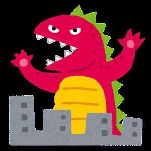 赤い怪獣のイラスト