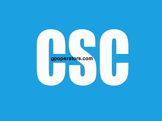 CSC DIGIMAIL