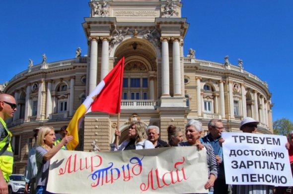 Проросійським силам не дали провести марш