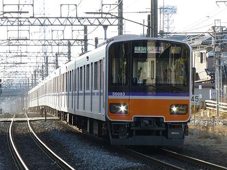 緑の快速急行 小川町行き 50090系