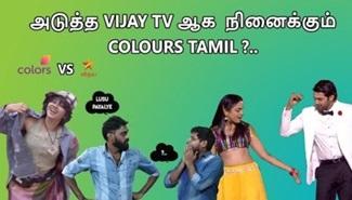 Is Colors Tamil is next Vijay Tv? | Tv Potti | Black Sheep