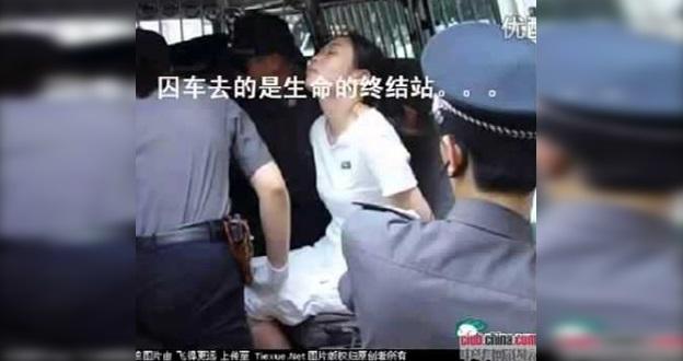 Akhirnya Terbongkar Jugak! Inilah Apa yang Negara China Buat Terhadap Wanita yg akan kena hukum mati! Tidak Berperikemanusiaan !