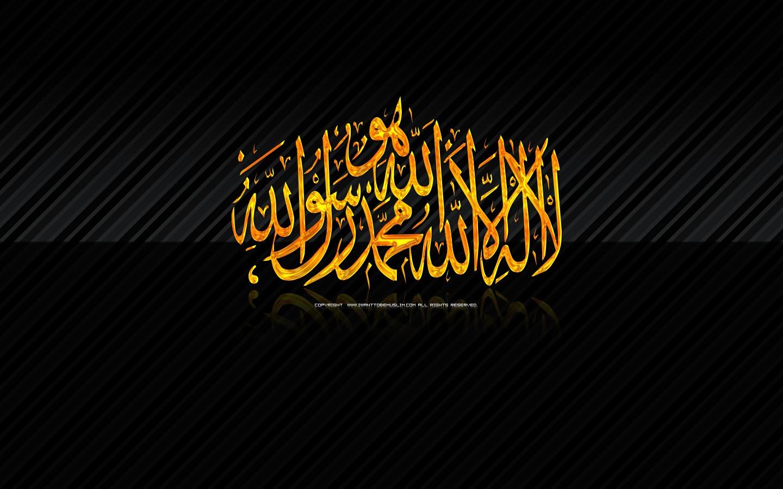 hd islemic culture: free 3d image hd wallpapers full islamic views