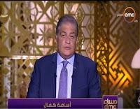 برنامج مساء dmc حلقة الأربعاء 5-7-2017 مع أسامة كمال و عادل حمودة