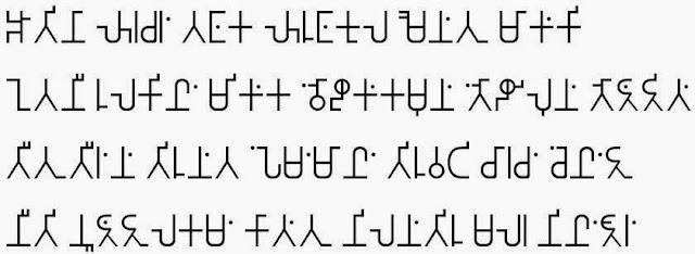 Tamil Brahmi Unicode Font: Adinatha