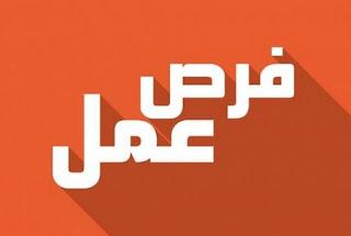 اعلان مدارس الكويت لوظائف معلمين واداريين 2018/2019