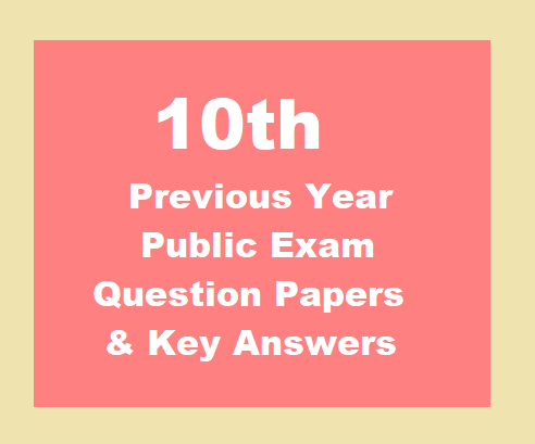 10th Public Exam Old Questions ~ Padasalai No 1 Educational Website