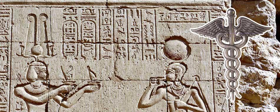 mitoloji, mısır mitolojisi, Heka,Hike,Tanrı Heka,Tıbbın sembolü,Antik Mısır'da büyü,Mısır şifa Tanrısı,Antik Mısır'da ölümden sonra yaşam,Ra'nın oğlu,Çift yılan, N.Kara,