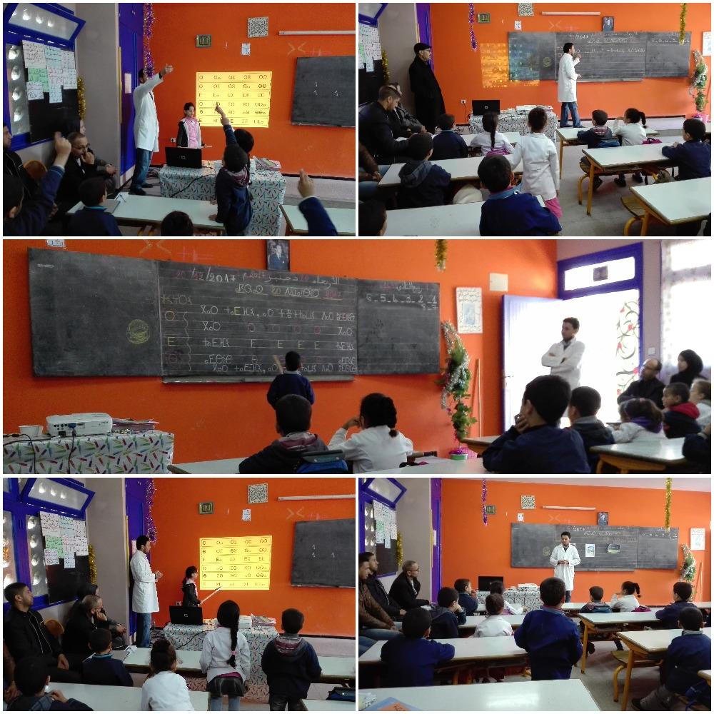 """"""" تدريس اللغة الأمازيغية الواقع والآفاق """" محور لقاء تربوي بمدرسة لالة أمينة 2   بالمديرية الإقليمية للصويرة"""
